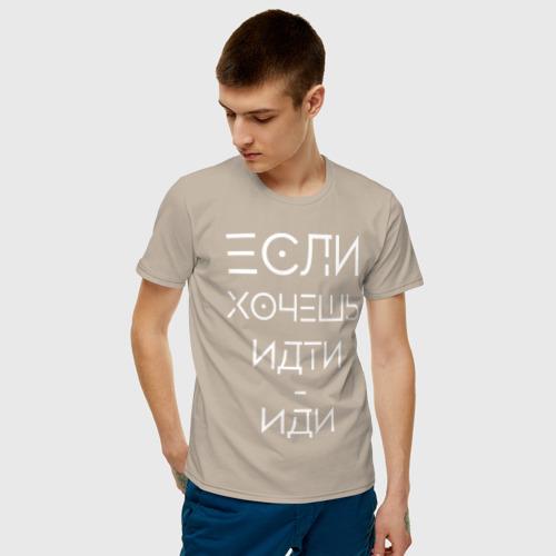Мужская футболка хлопок Филипп Киркоров Фото 01
