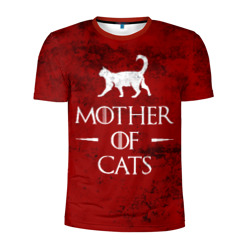 GOT: Mother Of Cats