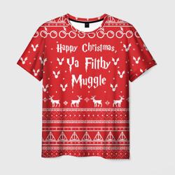 С Рождеством, Магл!