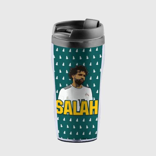 Термокружка-непроливайка Salah