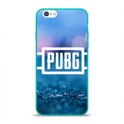 PUBG light blue