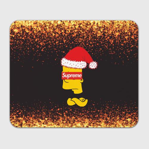 Supreme New Year