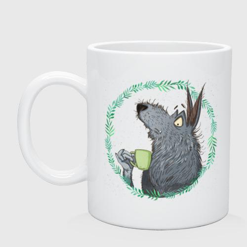 Волк, который знает в чае толк