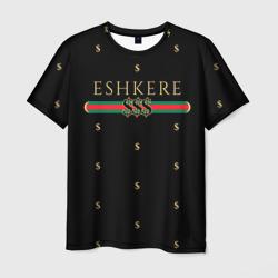 FACE Eshkere GG Style