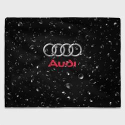 AUDI под Дождём