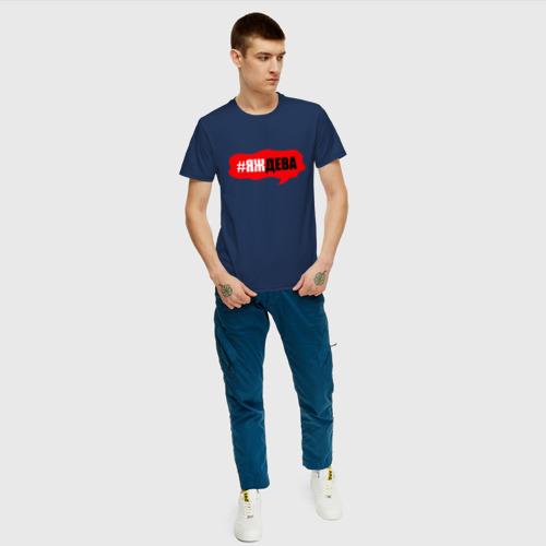 Мужская футболка хлопок Дева Фото 01