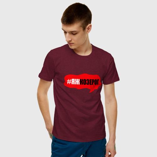 Мужская футболка хлопок Козерог Фото 01
