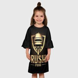 Rush PUBG