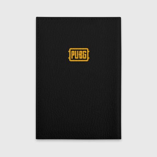 Обложка для автодокументов PUBG MASTERS Фото 01