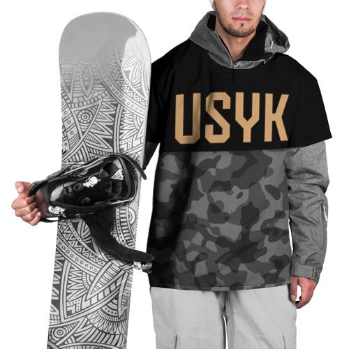 Накидка на куртку 3D USYK