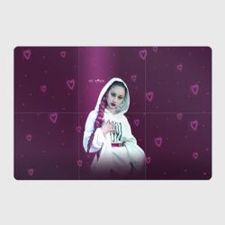Danielle love