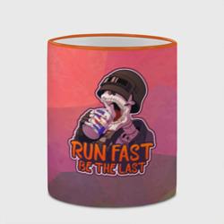 Run Fast Pubg