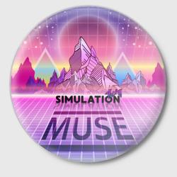 Simulation Theory. Muse - интернет магазин Futbolkaa.ru