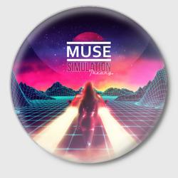 Muse / Simulation Theory