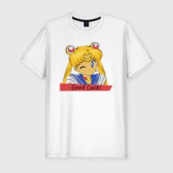 Sailor Moon Good Luck