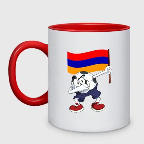 Кружка двухцветная Армения