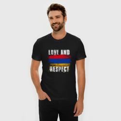Армения - любовь и уважение