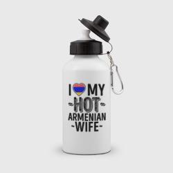 Люблю мою армянскую жену