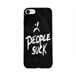 XXXTentacion: People Suck :(