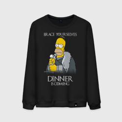 Гомер Симпсон. Обед близко!