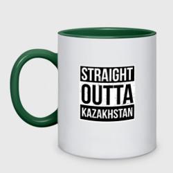 Прямиком из Казахстана