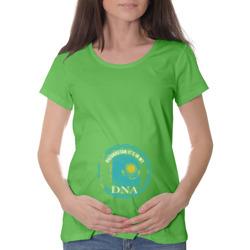 Казахстан в ДНК