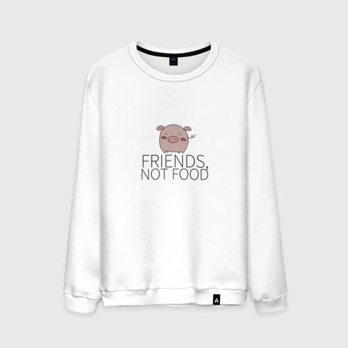 Друзья не еда