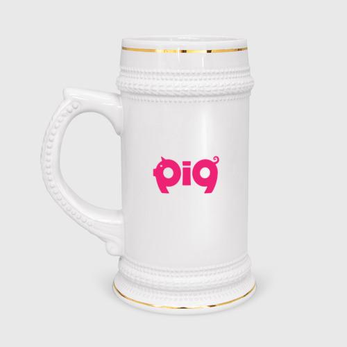 Кружка пивная Pig
