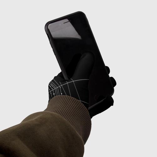 Перчатки 3D Паутина Фото 01