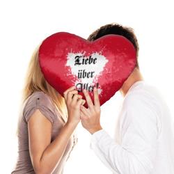 Любовь превыше всего
