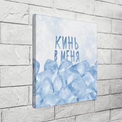GONE.Fludd - Кубик Льда