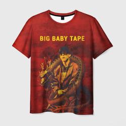 BIG BABY TAPE - Dragonborn