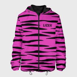 LIZER - Близкие