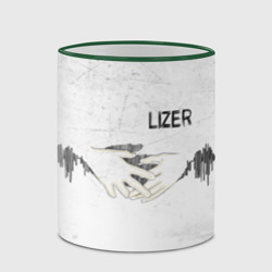 Lizer - Не Отдам