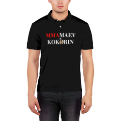 Kokorin&Mamaev