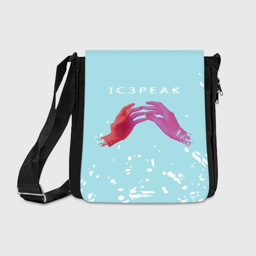 IC3PEAK - Vacuum