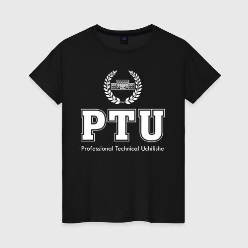 Женская футболка хлопок ПТУ