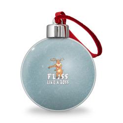 Рождественский Floss