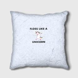 Floss like a unicorn