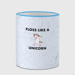 Floss like a unicorn