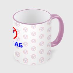 Букины - БЕЗ БАБ