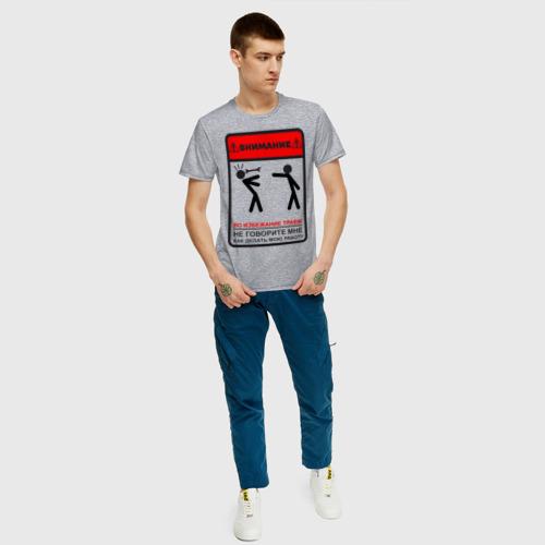 Мужская футболка хлопок Не учи меня работать Фото 01