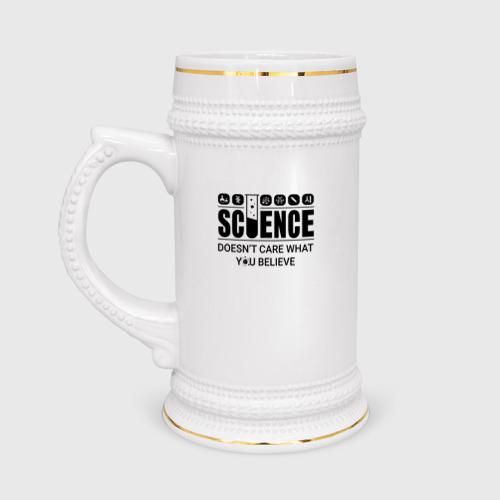 Science (light)