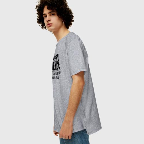 Мужская футболка хлопок Oversize Science (light) Фото 01