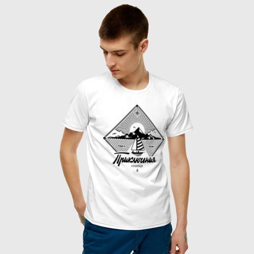 Мужская футболка хлопок Приключения Фото 01