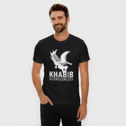 Хабиб (Air)