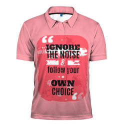 Ignore the noise
