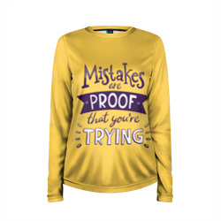 Mistakes are proof