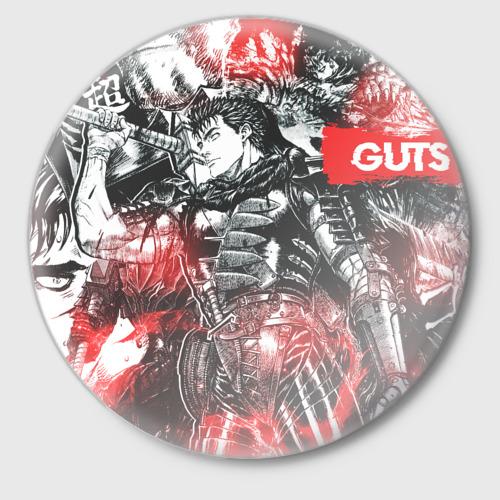 Guts (значок) фото 0