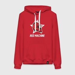 Red machine - Красная машина
